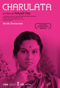 Capa do filme: Charulata
