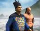 Imagem The Asian Dynasties: Novo vídeo