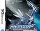 Imagem Pokémon DS: Mega-sucesso no japão