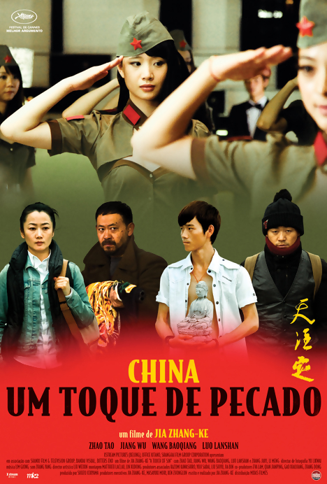 Capa do filme: «China - Um Toque de Pecado»