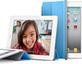 Imagem Spot de iPad 2