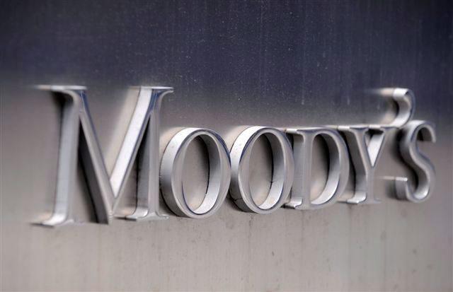 Moody's não se pronuncia e mantém Portugal no 'lixo'