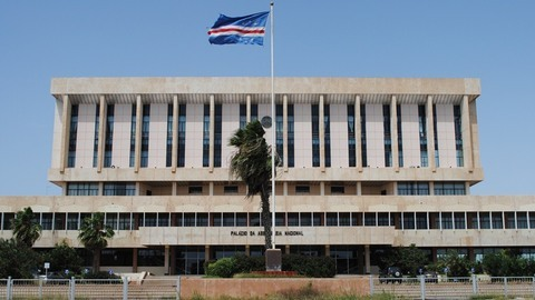 Partido Popular de Cabo Verde conta estar legalizado a tempo de concorrer nas eleições de 2016